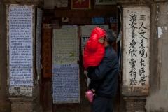 _MG_9273Jianshui County, Honghe Prefecture, Yunnan Province, China